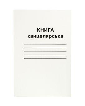 Книга канц. А4 96л линия газ.КВ-2