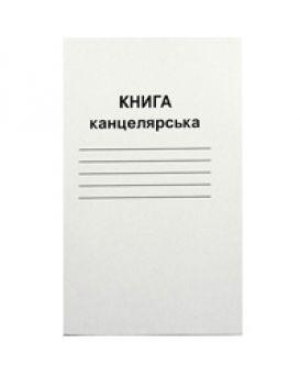 Книга канц. А4 96л клетка газ.КВ-2К