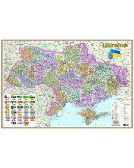 Украина. Политико-административная карта, м-б 1:2 500 000 ламинированная. Украина