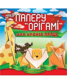 Бумага для оригами 140*140мм,50л.,10цв.,80*м2 УП-79 ТМ Рюкзачок