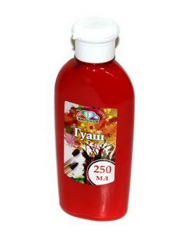 Краска гуашевая Красная 250 мл Гамма-Н (341004)