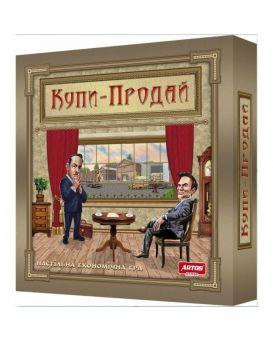 Игра в гофрокартонній коробке Купи-Продай