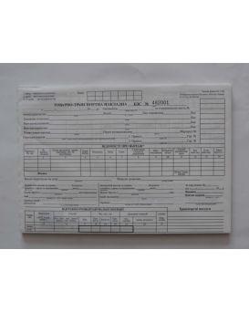 Путевой лист д/легк.автомобиля ф.№3,газ. 100л.,с нумерацией