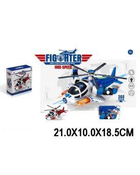 Игрушка музыкальная «Вертолет» на батарейке, свет, звук, движение, в коробке 21х10х18,5 см