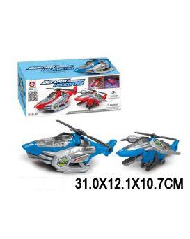 Игрушка музыкальная «Вертолет трансформер Динозавр» на батарейке, свет, звук, ездит, в коробке
