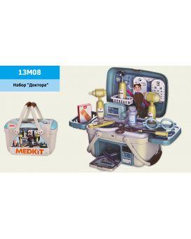 Набор «Доктор» шприц, градусник, медицинские инструменты, в ассортименте, в чемодане 24,5х18х14,2 см