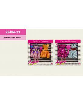 Одежда для кукол платья, расческа, в ассортименте, в коробке 23х23х2,5 см