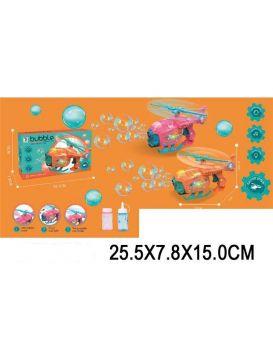 Игрушка музыкальная «Вертолет» на батарейке, пускает пузыри, свет, зук, движение, в кор. 25,5х7,8х15