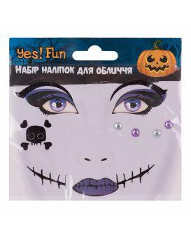 Набор стикеров для лица «Fun Хэллоуин Мистический Хэллоуин» глиттер, ТМ Yes