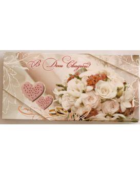 Конверт для денег с глиттером «Свадьба» в ассортименте