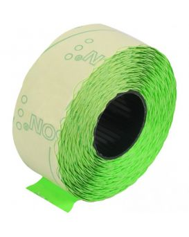 Этикетки - ценники, 22 х 12 мм, зеленые
