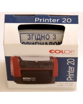 Оснастка для штампа 14 х 38 мм «Согласно с оригиналом» COLOP