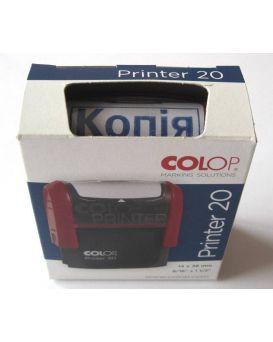 Оснастка для штампа 14 х 38 мм «Копия» COLOP
