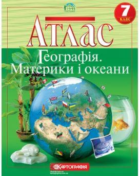Атлас «География материков и океанов» 7 класс, Картография