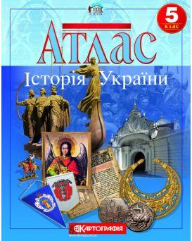 Атлас «История Украины» 5 класс, Картография
