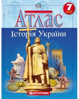 Атлас «История Украины» 7 класс, ТМ Картография, 01928