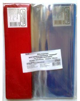 Обложка ПВХ универсальная для супер дневников «Твердый» 235х345 мм, ТМ Tascom