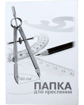 Папка для черч.ф-А4 10л./160пл. ПВ-15