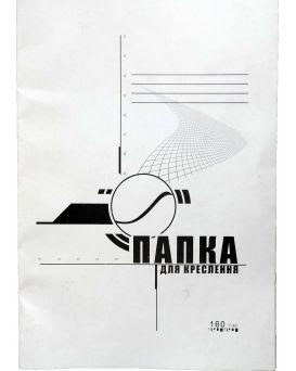 Папка для черч.ф-А3 10л./160пл. ПВ-17