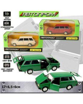 Автомобиль металлический АВТОПРОМ на батарейке, свет, звук, двери открываются,в кор.24,5х12,5х10 см