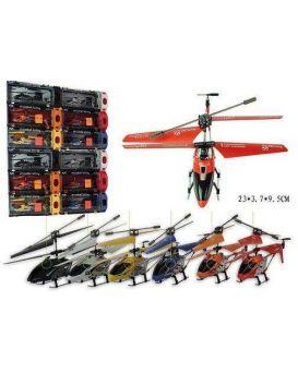 Вертолет на радиоуправлении, аккумулятор, 3-х канальный пульт, в коробке 23х3,7х9,5 см