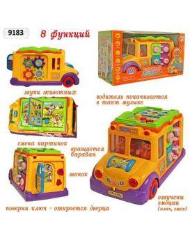 Игрушка музыкальная «Забавный автобус» на батарейке, развивающая, 8 функций, в коробке 30х13,5х16,5