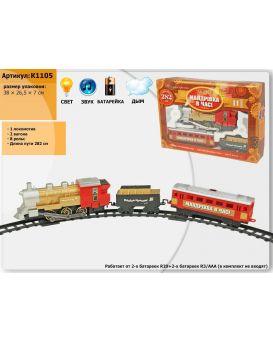 Железная дорога «Путешествие во времени» на батарейке, свет, звук, укр., дым, в коробке 38х26,5х7 см