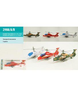 Вертолет инерционный, в ассортименте, в пакете 43х19х7 см