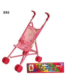 Коляска для кукол «Трость» складная, пластиковая, двойные кол., в ассортименте, в пакете 24х54х37см