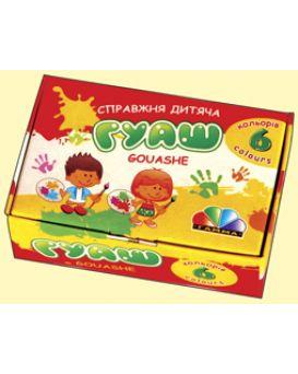 Краски гуашевые 6 цветов по 20 мл «Восхищение» Гамма - Н