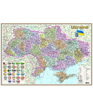Политико административная карта Украины1:2 500 000 ламинированная на украинском языке,ТМ Картография