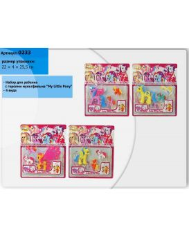 Герои мультфильма «My Little Pony» на планшетке 22х4х25,5 см