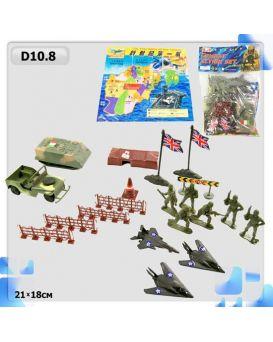 Военный набор  техника, солдаты, в пакете 21*18см