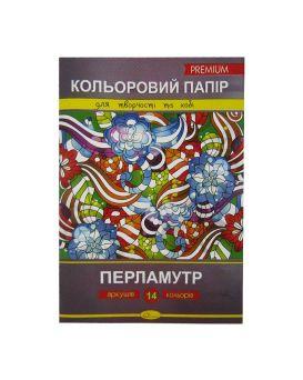Бумага А4 цветная, перламутровая «Премиум» 14 листов, ТМ Апельсин