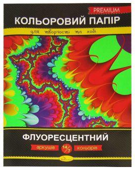 Бумага А4 цветная, флуоресцентная «Премиум» 14 листов, ТМ Апельсин