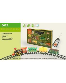 Железная дорога «Золотая стрела» на радиоуправлении, музыка, звук, свет, 3 вагона, в кор.70х44х10 см