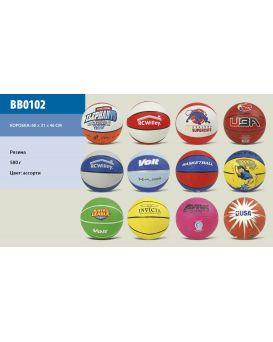 Мяч баскетбольный ВВ0102 цветной в ассортименте 580г