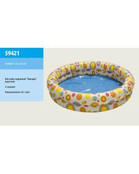 Бассейн надувной 122х25 см, круг, от 1 до 3 лет, на 2 секции, ремкомплект «Звезды» Intex