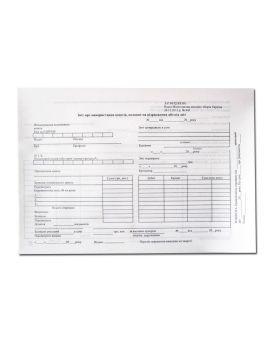 Отчет об использовании средств А5, офсетный