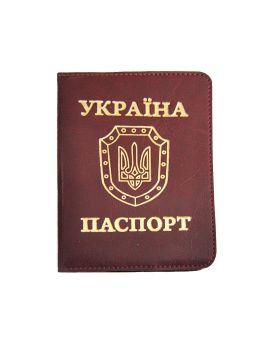 Обложка на паспорт «Sarif» бордо.