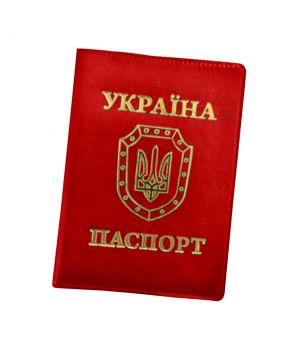 ОВ-8 Обложка на паспорт Sarif красный