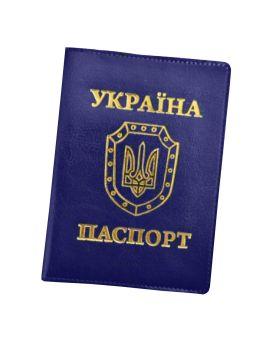 Обкладинка на паспорт «Sarif» синяя