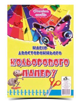 Бумага А4 цветная, двухсторонняя «Премиум» 10 цветов, ТМ Рюкзачок