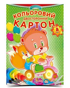 Картон двухсторонний цветной А4,8 арк.,папка ДКК-1 ТМ Рюкзачок