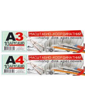 Бумага для черчения А4 «Масштабно-координатная» 10 листов, ТМ Рюкзачок