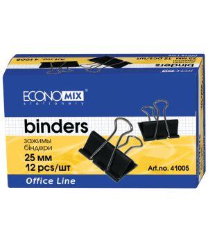 Биндеры для бумаги 25 мм, Economix.