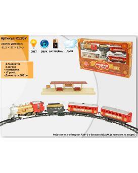 Железная дорога «Путешествие во времени» на батарейке, свет, звук, укр., дым, в кор. 61,5х37х8,5 см