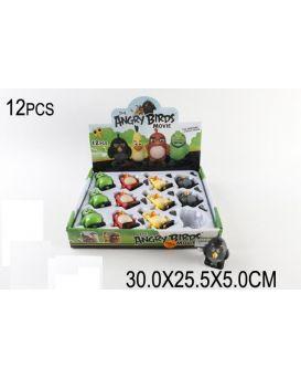 Заводные животные 0887 (1491) в ассортименте ,12 шт в боксе 37*23,5*9,5 см