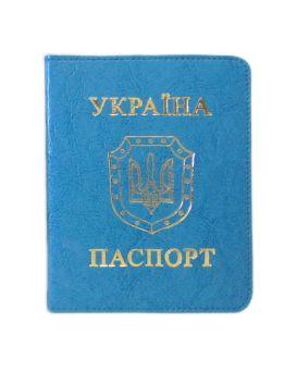 Обложка на паспорт «Sarif» бирюзовая.