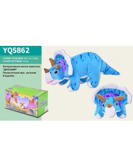 Динозавр «Трицератопс» на батарейке, интерактивный, реалистичный звук, мягкий, в кор. 23х11х12 см